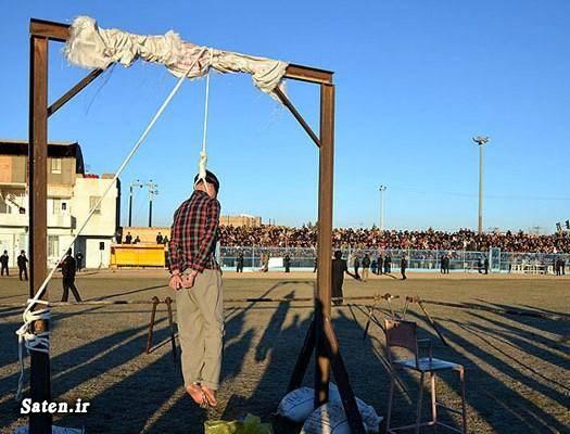 عکس اعدام اخبار نی ریز اخبار فارس اخبار اعدام
