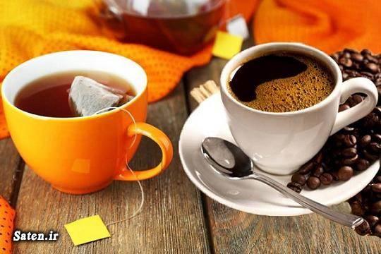 مضرات قهوه مضرات چای مجله سلامت خواص قهوه خواص چای سبز خواص چای چای ارگانیک بهترین قهوه