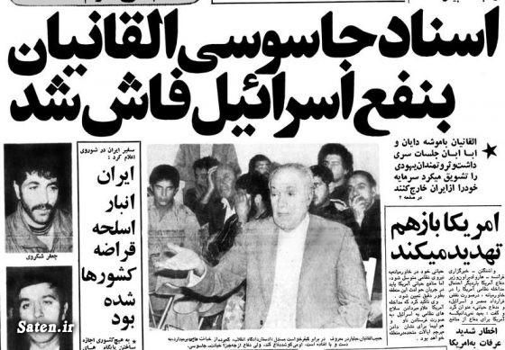 یهودیان در ایران نفوذ یهودیان ساختمان پلاسکو بیوگرافی حبیب الله القانیان آتش سوزی ساختمان پلاسکو