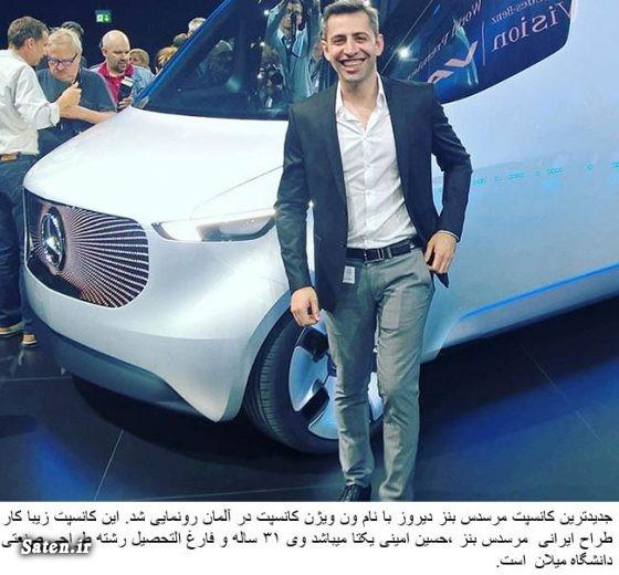 طراحان معروف خودرو طراح لامبورگینی گانادور طراح خودرو بیوگرافی محمد حسین امینی بکتا ایرانیان در آلمان Mohammad Hossein Amini Yekta