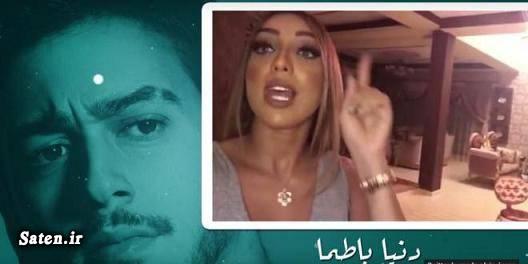 همسر سعد المجرد مراکش فساد جنسی عرب ها فساد جنسی خواننده ها رسوایی جنسی دختر مراکشی خواننده عرب بیوگرافی سعد المجرد Saad Lamjarred