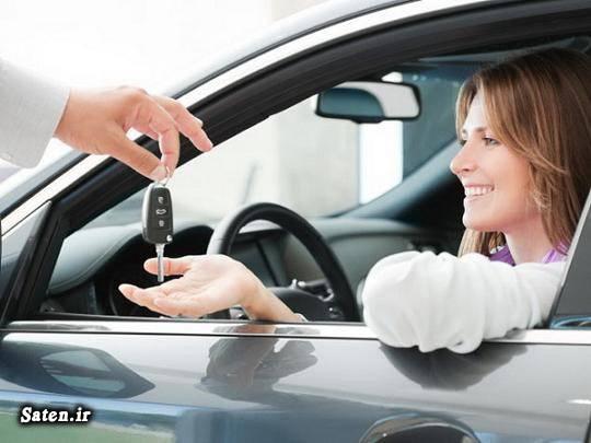 لیزینگ خودرو بدون مجوز لیزینگ چیست کلاهبرداری لیزینگ خودرو خودرو لیزینگی بهترین لیزینگ خودرو آموزش و راهنمای خرید خودرو