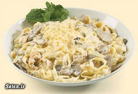 طرز تهیه سس پاستا طرز تهیه پاستا مرغ و قارچ طرز تهیه پاستا فرمی طرز تهیه پاستا ایتالیایی پاستا با سس پستو بهترین سایت آشپزی آشپزی ساده سریع و آسان آشپزی با مرغ