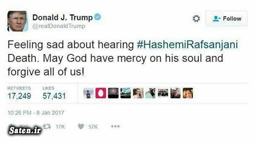 رئیس جمهور آمریکا توئیتر ریس جمهور بیوگرافی هاشمی رفسنجانی بیوگرافی دونالد ترامپ
