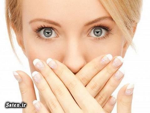 مجله سلامت طب سنتی درمان بوی بد دهان بهداشت دهان و دندان