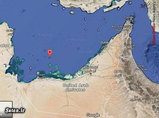 مالکیت جزیره آریایی جزیره زرکوه جزیره آریانا جزایر سه گانه ایرانی جزایر خلیج فارس ایران و امارات