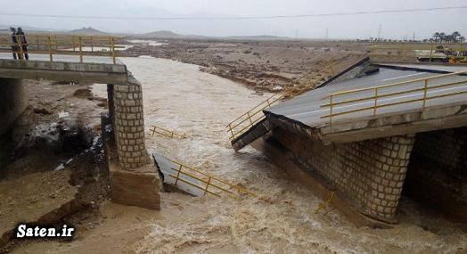عکس سیل حوادث فارس حوادث شیراز برف و بوران اخبار جهرم