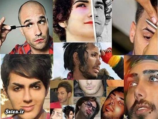 نرخ آرایشگاه مردانه پسران آرایش کرده اخبار سیستان و بلوچستان اخبار زاهدان آرایشگاه مردانه آرایشگاه مختلط آرایش صورت مردانه آرایش زنانه مردان