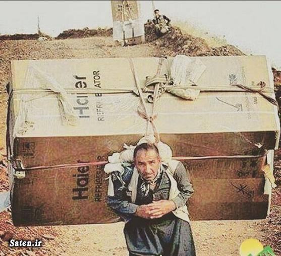 کولبری در کردستان کولبران مرزی کولبر کیست حوادث واقعی اخبار سردشت اخبار پیرانشهر اخبار اشنویه