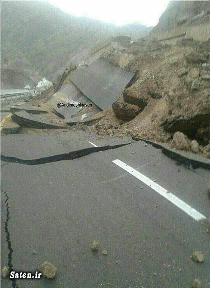 عکس رانش زمین اخبار خرم آباد