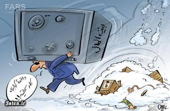 کولبر کیست کاریکاتور اختلاس
