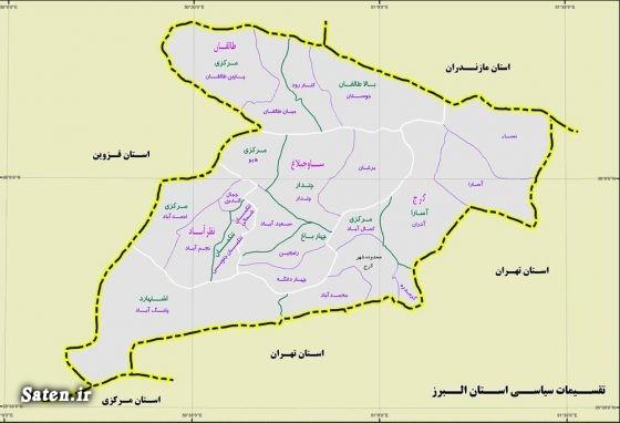 نقشه مناطق کرج نقشه کرج 96 نقشه خیابانهای کرج نقشه استان البرز دانلود نقشه کرج اطلاعات عمومی روز اخبار کرج