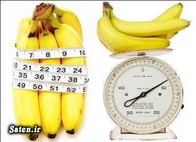 لاغری سریع در یک هفته کاهش وزن در یک ماه کاهش وزن چگونه لاغر شویم بهترین روش کاهش وزن بهترین رژیم لاغری The Morning Banana Diet