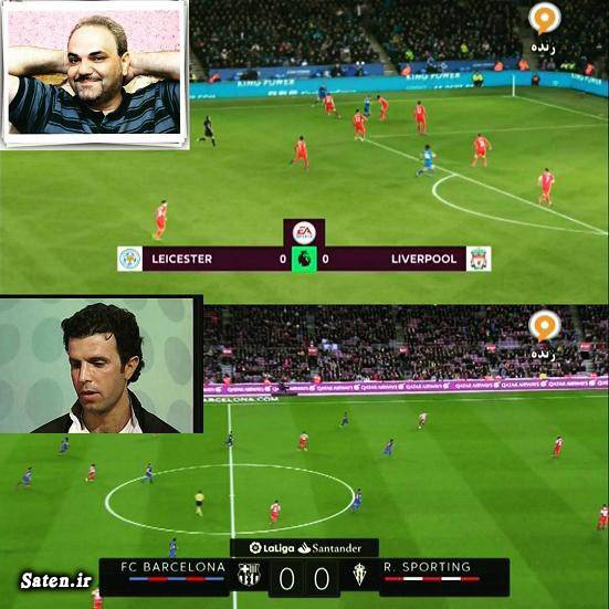 گزارشگر فوتبال سوتی های جواد خیابانی سوتی گزارشگران ورزشی سوتی عادل فردوسی پور سوابق جواد خیابانی برنامه نود دیشب