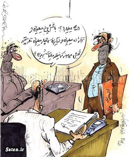 محمدرضا میرشاه ولد کاریکاتور ورزشی کاریکاتور مالیات کاریکاتور لیگ برتر
