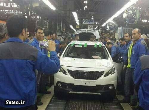 مشخصات پژو 2008 مشخصات Peugeot 2008 ثبت نام پژو 2008 اخبار ایران خودرو