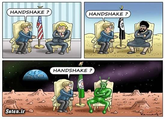 کاریکاتور سیاسی کاریکاتور دونالد ترامپ بیوگرافی آنگلا مرکل