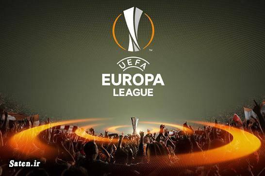 نتایج لیگ اروپا دیشب نتایج جام یوفا لیگ اروپا یوفا لیگ اروپا 2017 باشگاه فوتبال المپیاکوس UEFA Europa League