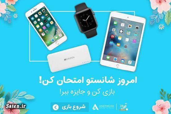 عید نوروز رپورتاژ آگهی ارزان تعطیلات نوروزی
