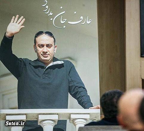 علت مرگ بازیگران عارف لرستانی سکته قلبی خانواده عارف لرستانی بیوگرافی عارف لرستانی