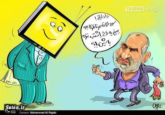 کاریکاتور دولت حسن روحانی کاریکاتور تدبیر و امید بیوگرافی حسام الدین آشنا