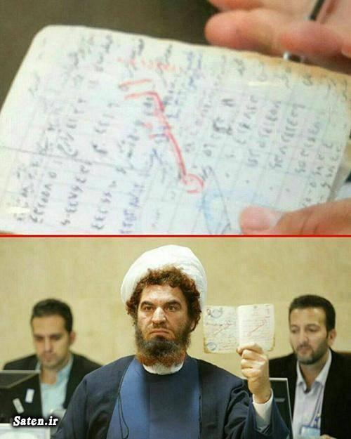 انتخابات ایران 96 اخبار انتخابات