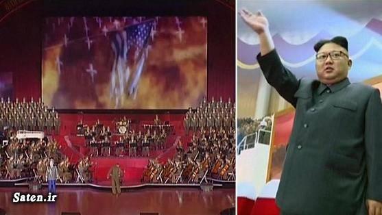 قدرت نظامی کره شمالی رهبر کره شمالی اخبار کره شمالی اخبار آمریکا
