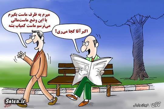 معنی ماست مالی ماهیت ضرب المثل ضرب المثل معروف ضرب المثل ایرانی با معنی ریشه ضرب المثل ها