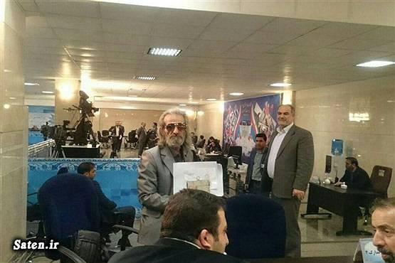 بیوگرافی جواد گلپایگانی انتخابات ایران 96 اخبار انتخابات ریاست جمهوری 96 اخبار انتخابات