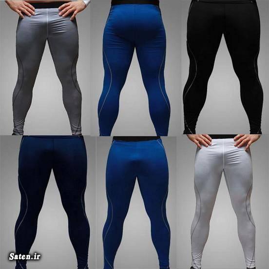 مضرات شلوار فاق کوتاه مضرات شلوار تنگ مجله سلامت متخصص اورولوژی شلوار مردانه شلوار زنانه شلوار تنگ
