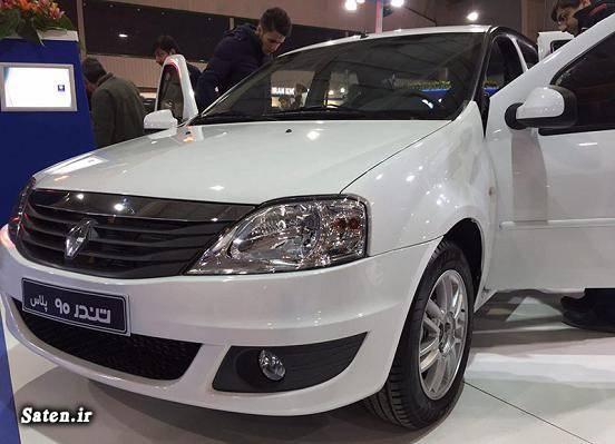 مشخصات تندر 90 پلاس قیمت تندر 90 پلاس شرایط فروش ایران خودرو پیش فروش ایران خودرو