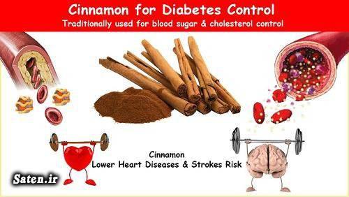 طب سنتی درمان دیابت داروی دیابت خواص دارچین تزریق انسولین پیشگیری از دیابت cinnamon diabetes