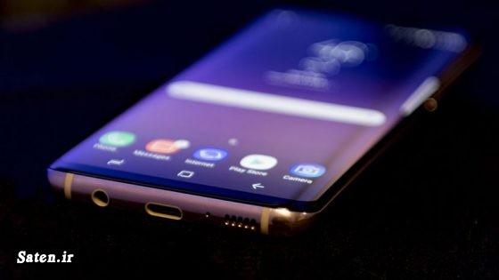 مشخصات سامسونگ گلکسی اس 8 قیمت گوشی سامسونگ قیمت سامسونگ گلکسی s8 Samsung Galaxy S8