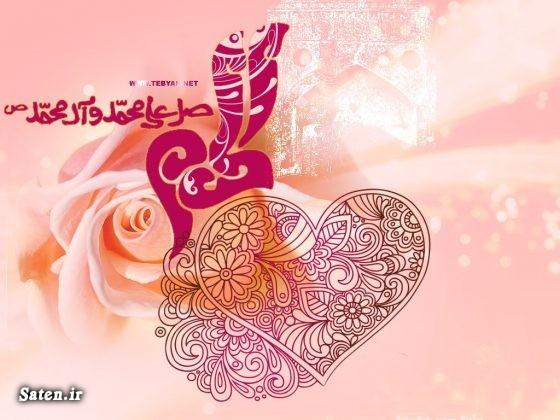 پیامک و متن زیبا برای تبریک عید مبعث حضرت محمد (ص) ۹۶