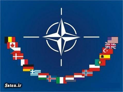 مقر ناتو در کدام کشور است قدرت نظامی ناتو بروکسل پایتخت کدام کشور است اعضای ناتو اطلاعات عمومی روز NATO