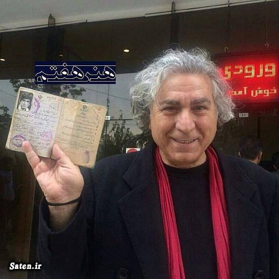 بیوگرافی سیروس میمنت انتخابات ایران 96 اسامی کاندیداهای ریاست جمهوری اخبار انتخابات ریاست جمهوری 96