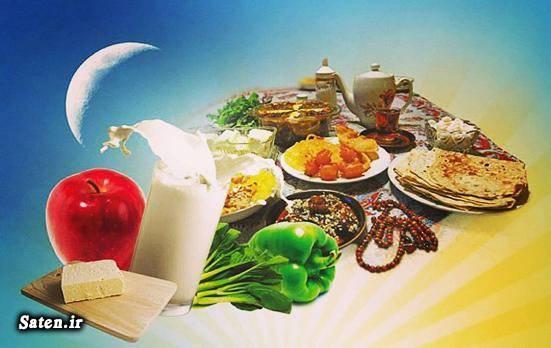 لیست غذاهای مناسب سحری کاهش تشنگی در ماه رمضان روزه گرفتن در هوای گرم چگونه در ماه رمضان گرسنه نشویم چگونه در ماه رمضان تشنه نشویم بهترین غذا برای ماه رمضان بهترین غذا افطاری افطاری چی درست کنم آشپزی ساده سریع و آسان
