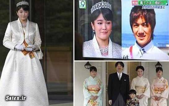 همسر شاهزاده شاهزاده خانم ازدواج جالب ازدواج با شاهزاده اخبار ژاپن