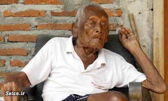مسن ترین مرد جهان مباح گوتو پیرترین مرد جهان پیرترین انسان جهان در گینس پیرترین انسان پیر ترین فرد دنیا mbah gotho