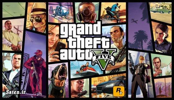 صنعت بازی رایانه ای شغل پر درآمد درآمد بازی سازی جی تی ای v پرفروش ترین بازی های کامپیوتری بهترین بازی های تاریخ pc بازی GTA 5