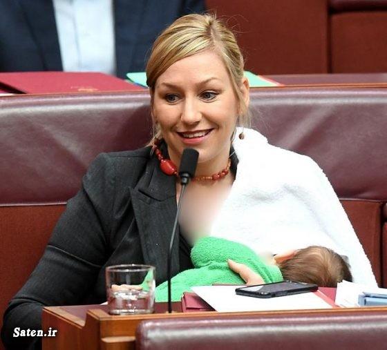 عکس نماینده مجلس عکس جالب سیاسی عکس جالب شیر دادن زن اخبار استرالیا