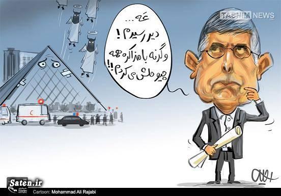 کاریکاتور مذاکره کاریکاتور اصلاح طلبان غلامحسین کرباسچی الان کجاست سوابق غلامحسین کرباسچی اصلاح طلبان چه کسانی هستند