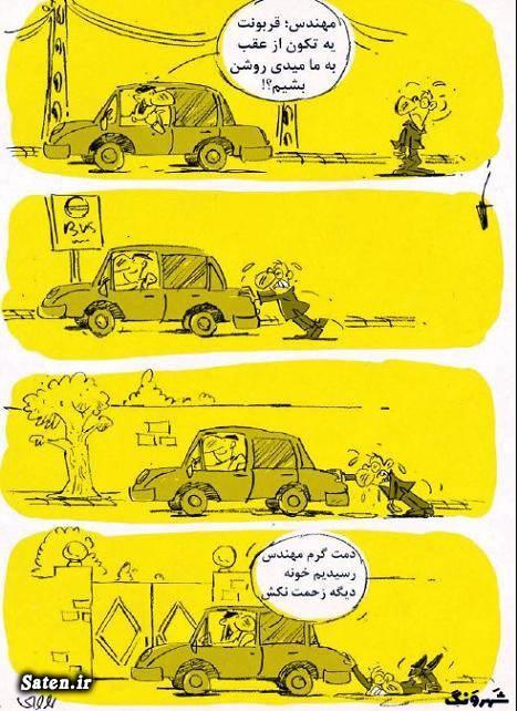 کاریکاتور دولت حسن روحانی کاریکاتور تدبیر و امید کاریکاتور اسحاق جهانگیری سوابق اسحاق جهانگیری