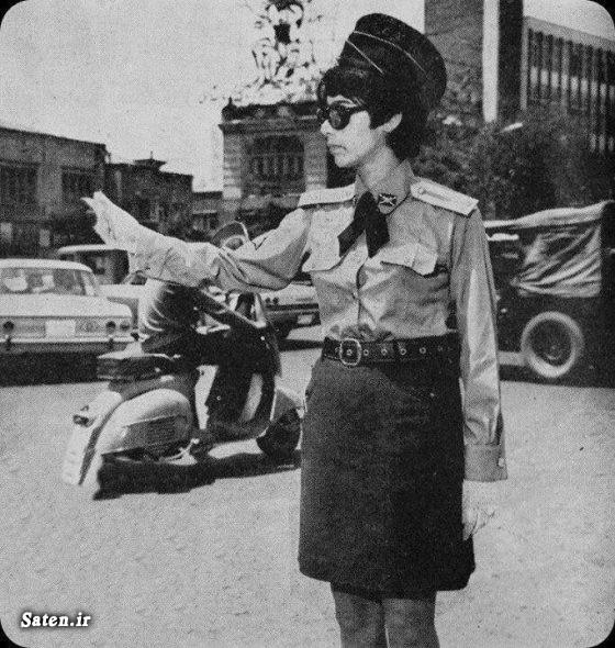 عکس قبل از انقلاب عکس زنان قدیم عکس تهران قدیم عکس پلیس زن عکس ایران قدیم زیباترین پلیس زن پلیس زن بی حجاب پلیس زن