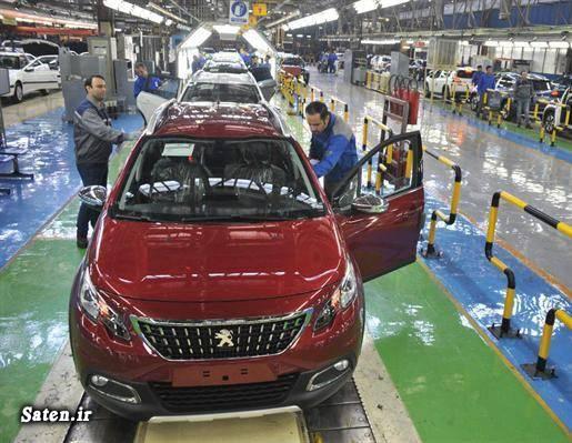 قیمت پژو 2008 فروش پژو 2008 شرایط پیش فروش خودرو ثبت نام پژو 2008 پیش فروش ایران خودرو Peugeot 2008