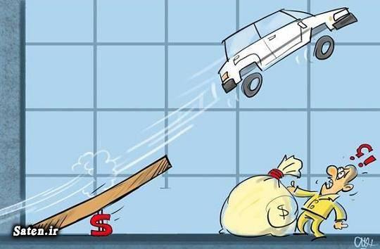 قیمت محصولات سایپا قیمت محصولات ایران خودرو قیمت خودرو ایرانی صنعت خودروسازی پیش بینی قیمت خودرو افزایش قیمت خودرو