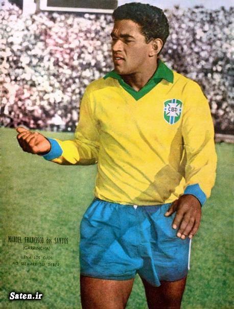 مرگ گارینشا بیوگرافی گارینشا اخبار ورزشی اخبار فوتبال اخبار برزیل Garrincha