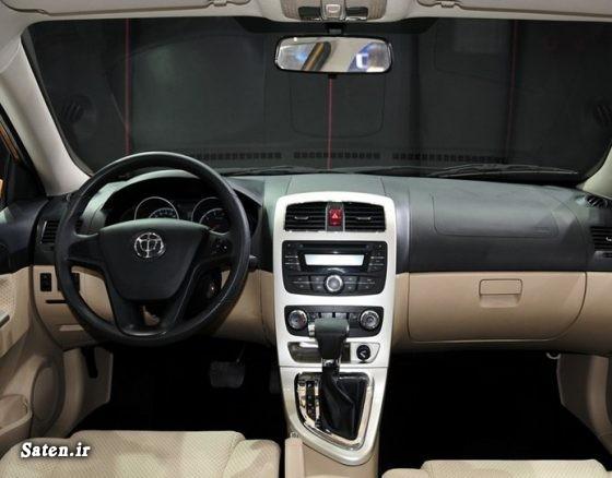 مشخصات فنی برلیانس c3 کراس اوورهای موجود در ایران قیمت محصولات پارس خودرو قیمت خودروهای چینی در ایران قیمت برلیانس C3 قیمت برلیانس خودرو برلیانس brilliance c3