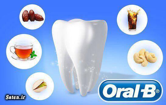 زمان مسواک زدن روش صحیح مسواک زدن دندانپزشکی خوب در تهران خمیر دندان بهترین مارک خمیر دندان بهترین خمیر دندان اصول مسواک زدن