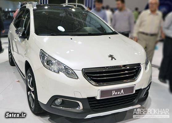 مشخصات پژو 2008 قیمت پژو 2008 فروش پژو 2008 ثبت نام پژو 2008 پسابرجام چیست Peugeot 2008